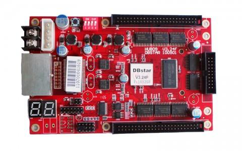 dbstar-1