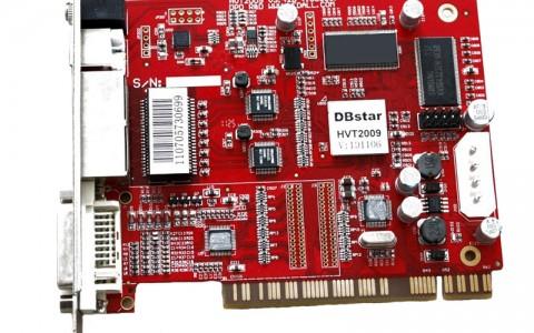 dbstar-2